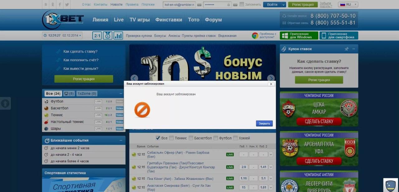 MELBET. COM - официальный сайт букмекерской конторы