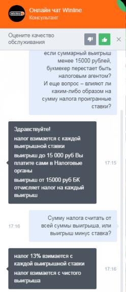 Партнерская программа бк марафон кз